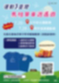 2019 matsumanbike_cover.png