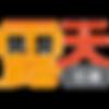 Ruten_logo.png