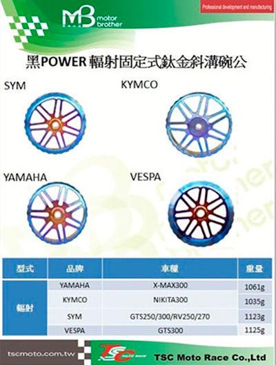 pro01_MB Black POWER13-12.jpg