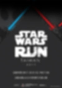 2017 starwars_cover.jpg