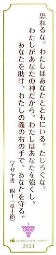 numazawa.jpg