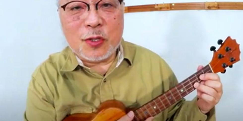 岩渕まことのギター・ウクレレレッスン
