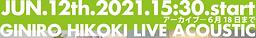 210612LIVE-768x1086.png