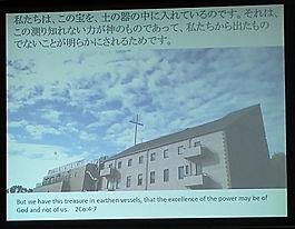 堺福音教会 年頭聖句.jpg