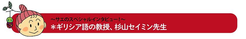 スクリーンショット 2021-01-02 18.57.55.png