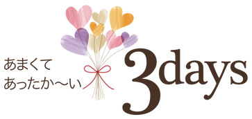3days_logo_A.png