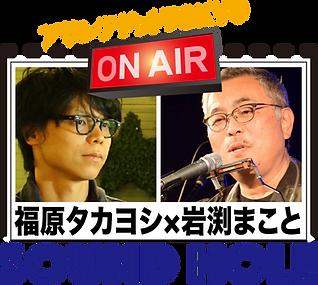 soundhall_bana.png