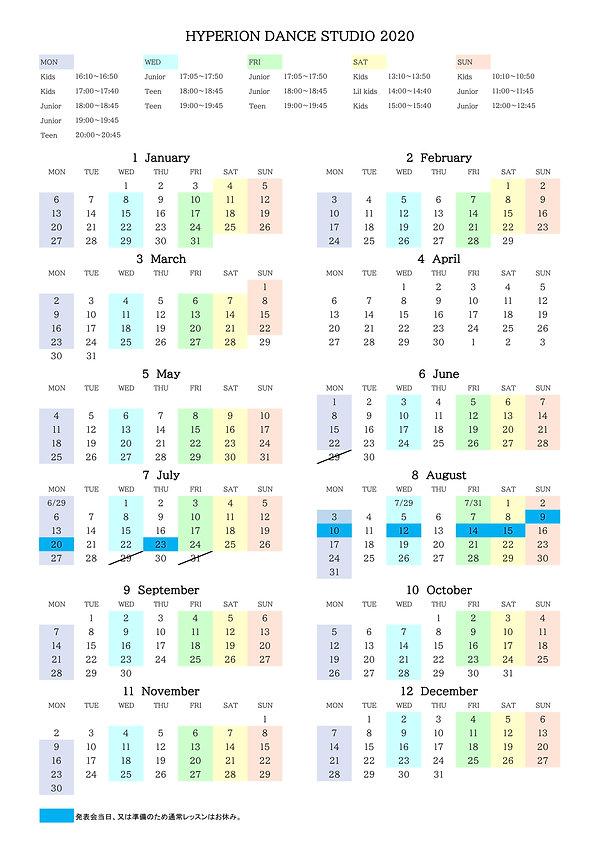 NEW-Hyperion DS 2020 カレンダー.jpg