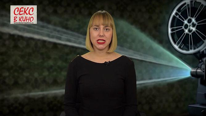 """""""Нимфоманка: Часть 2"""", часть 2"""