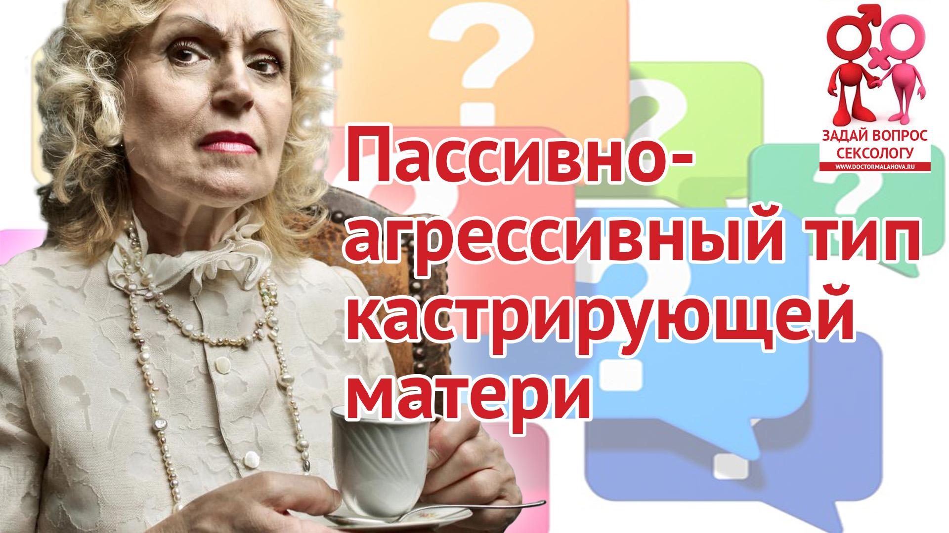 Кастрация_часть3