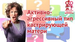 Кастрация_часть4
