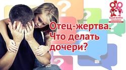 Кастрация_14