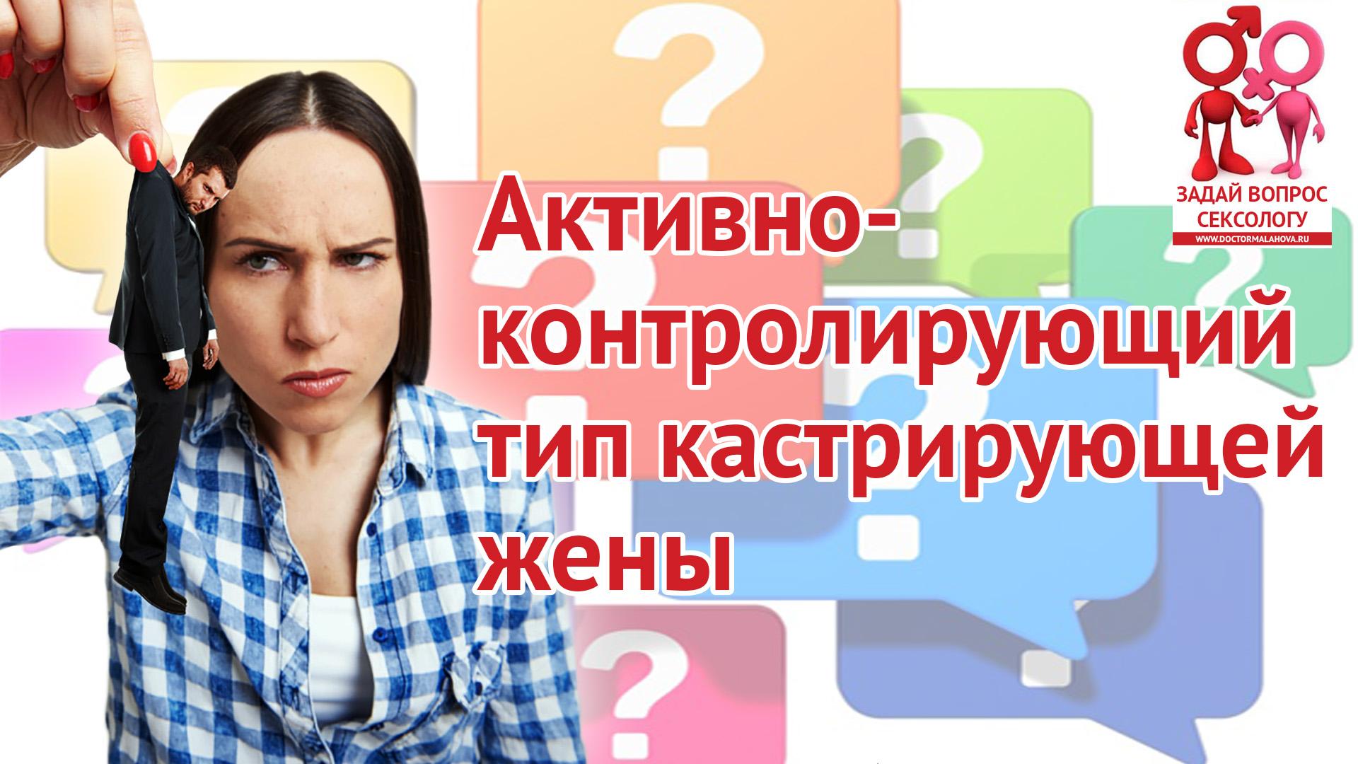 Кастрация_часть7