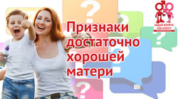Кастрация_часть2