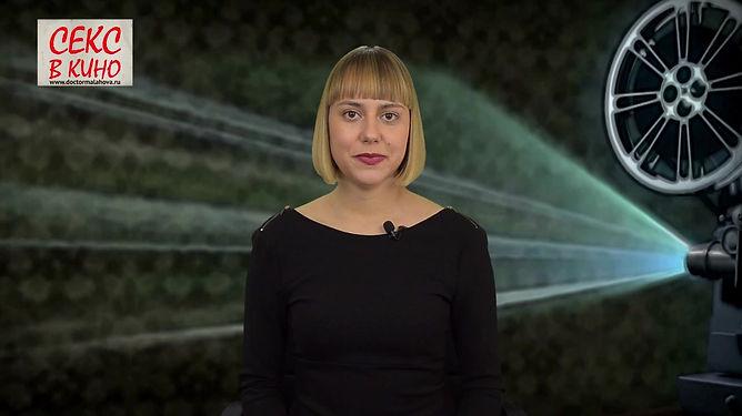 """""""Анна Каренина"""", часть 3"""
