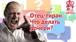 Кастрация_13