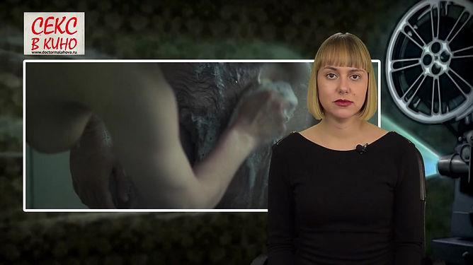 """""""Интимные места"""", часть 2"""