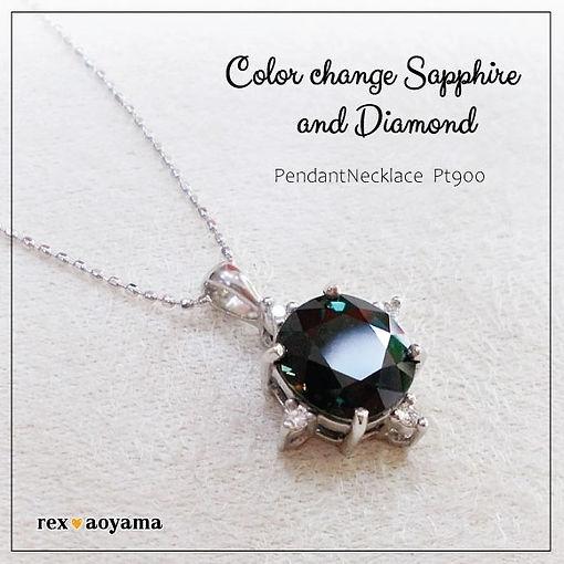 order jewelry_200521_0005.jpg
