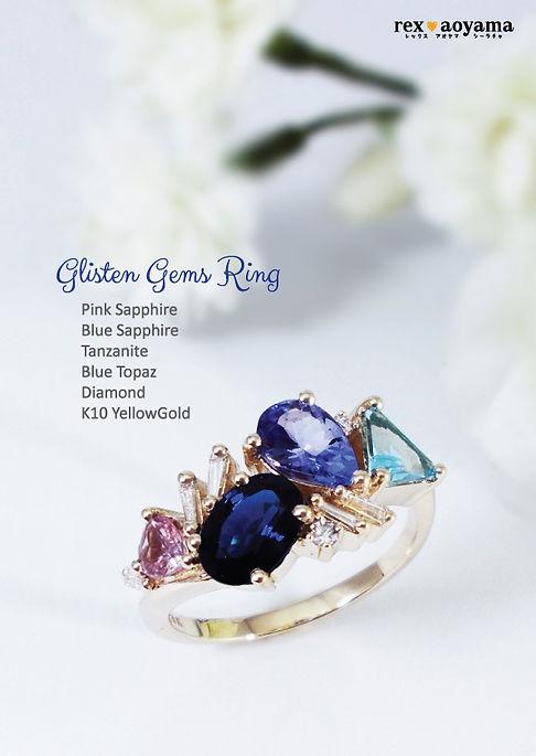 glisten-ring.jpg
