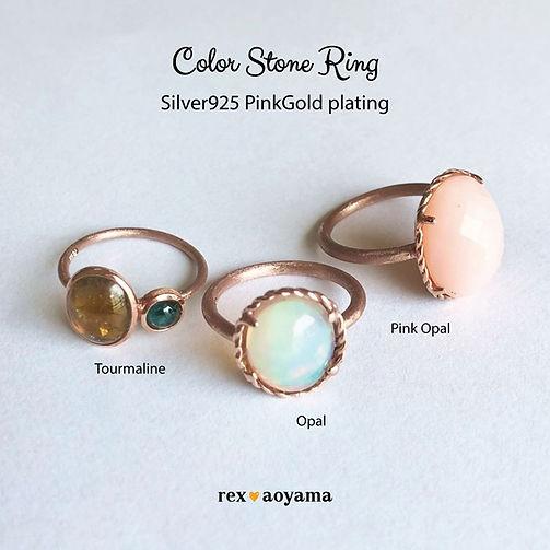 3Pink-opal.jpg