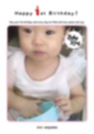 misaki-baby.jpg
