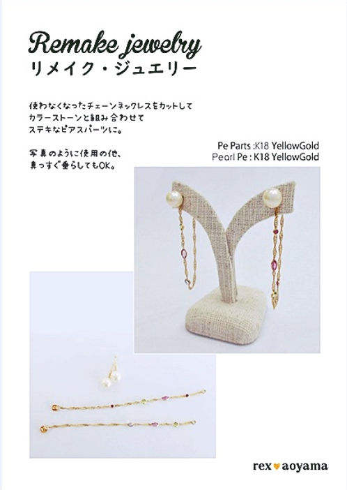 Pe-parts (2).jpg