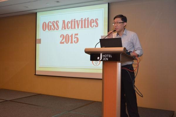OGSS AGM 2016_123.jfif