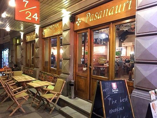 Georgian Restaurant In Tbilisi