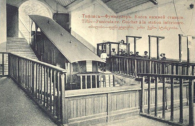 Old Funicular Lower Station In Tbilisi