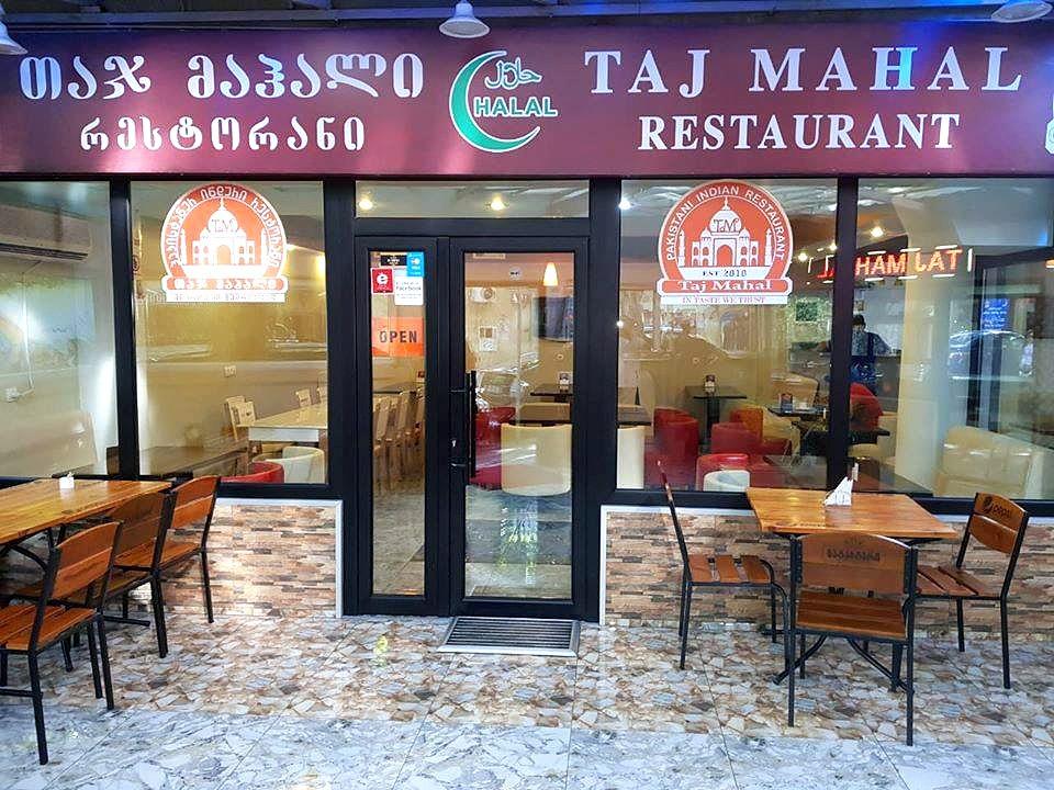 Halal Restaurant In Tbilisi