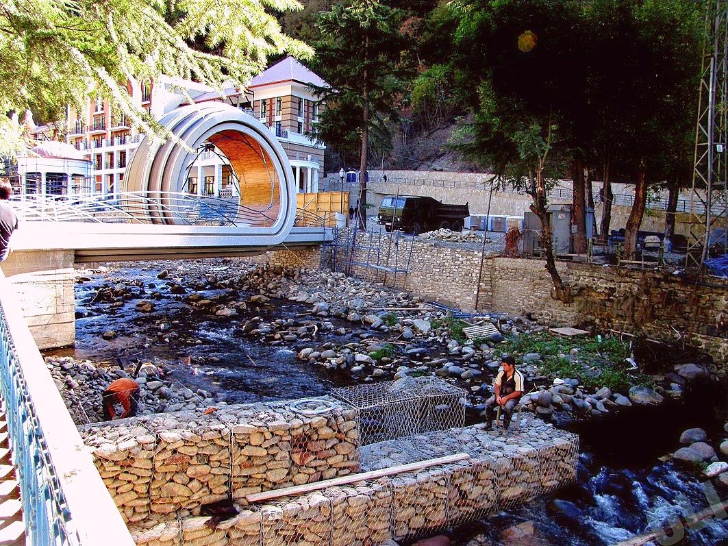 Borjomi Garden