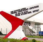 Kutaisi International Airport Transfer