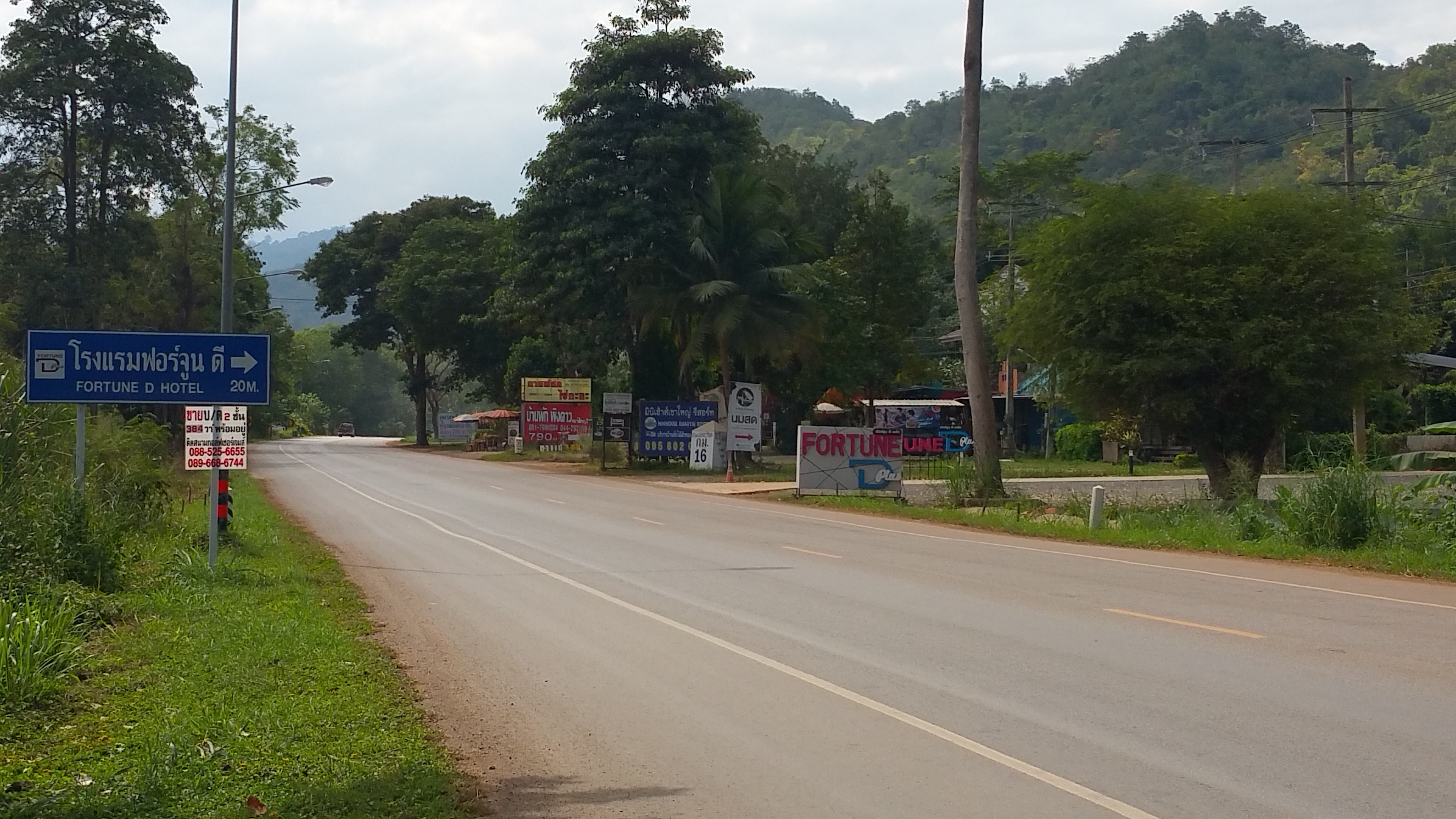 Thanarat road at Khao Yai