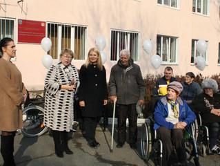 КГАУСО «Седанкинский дом-интернат для престарелых и инвалидов».