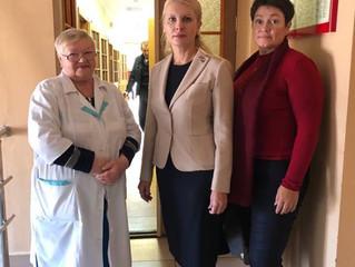 Сестринское отделение Владивостокской городской больницы №3