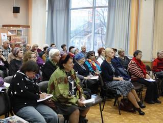 Семинар по теме «Основы правовой грамотности в сфере ЖКХ для пенсионеров»