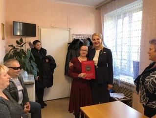 Сегодня посетила уссурийскую общественную организацию «Общество слепых»