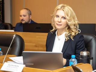 Юлия Толмачева направила на рассмотрение законопроект об увеличении детских пособий