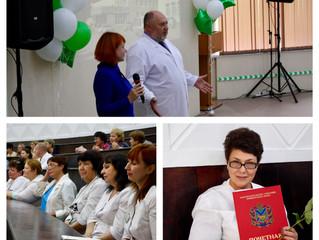Коллектив «тысячекоичной»  больницы – пример служения людям