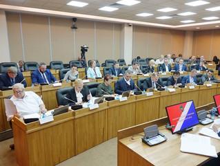 Стратегия за 44 млн рублей должна быть рабочей, а не лежать в библиотеке
