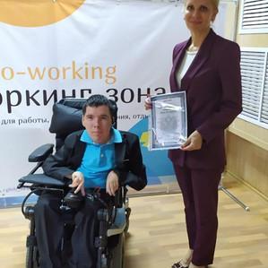 Благодарственное письмо от местной «Приморской краевой организации инвалидов «Свобода»