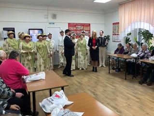 КГБУСО «Артемовский дом-интернат для престарелых и инвалидов»
