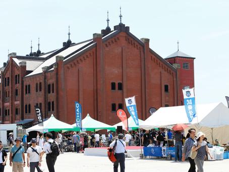 2018年6月9日(土)10日(日)ヨコハマ・サイクルスタイル開催!