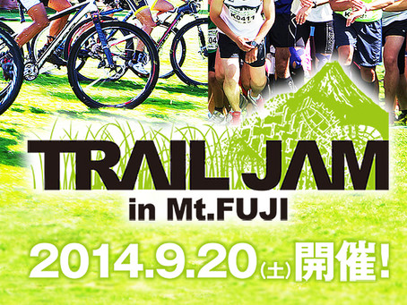 第3回 SUBARU TRAIL-JAM in Mt.FUJI Supported by SUBARU開催のお知らせ。