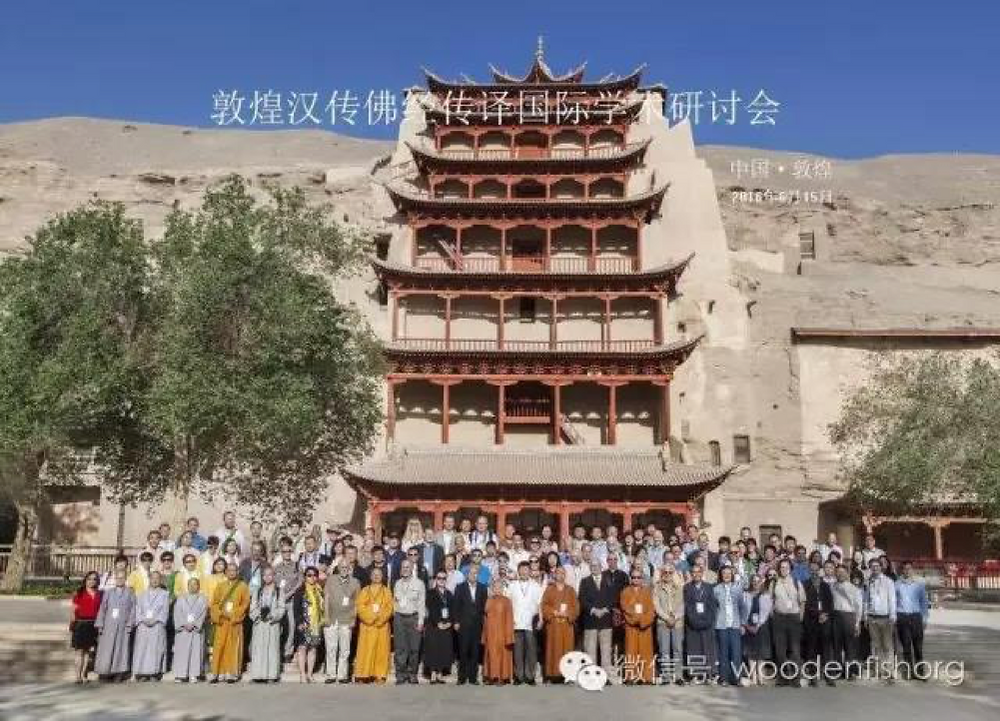 Ven.Yifa organized a world-class international Buddhist Conference in Dunhuang, China