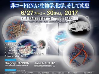 内藤コンファレンス Noncoding RNA : Biology, Chemistry, & Diseases が開催されました