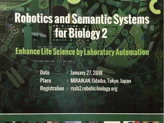 生命科学実験の自動化に関する国際会議 Robotics and Semantic Systems for Biology 2 (RSSB2)が開催されました