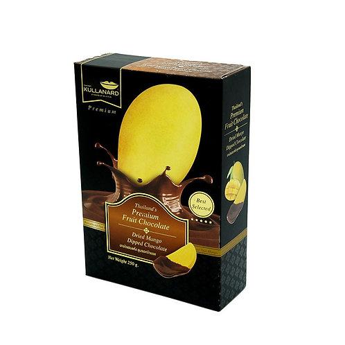 มะม่วงอบแห้งชุบมิลค์ช็อคโกแลต 250 G