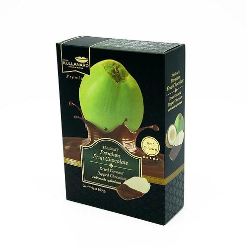 มะพร้าวอบแห้งชุบช็อคโกแลต 105 G