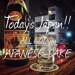 Today's Japan!! All ¥600